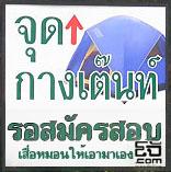 http://www.xn--82c9iwa.com/