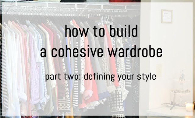 how to define your style