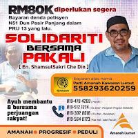RM80K