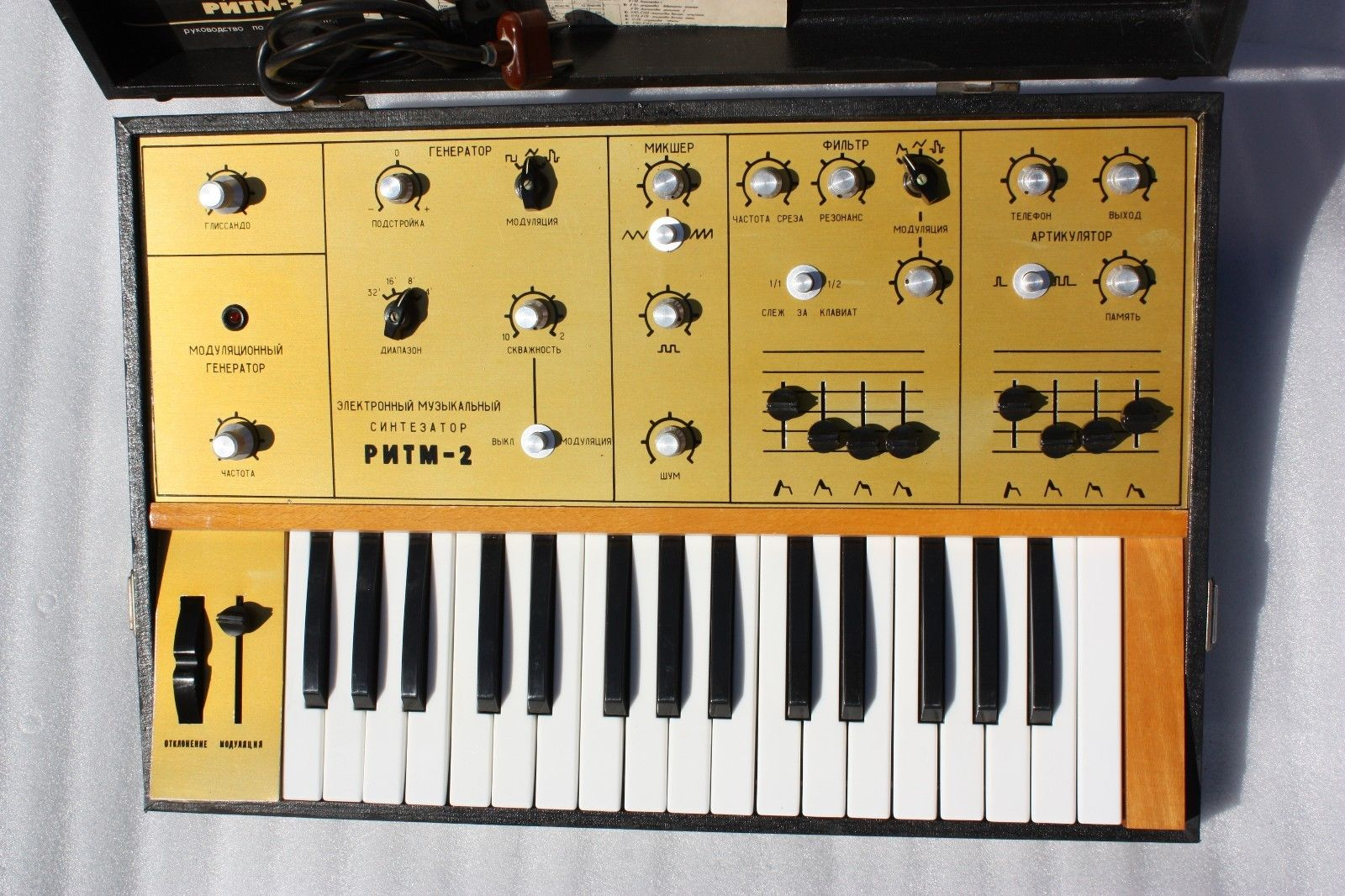 how to create a punchy synth