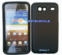PROTECTOR GALAXY ADVANCE S