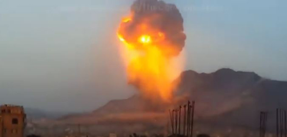 Israeli / Saudi Arabia Tactical Nuclear Strike on Yemen?  Two-Stage Dual Warhead Strike: A nuclear bunker buster, also known as an Deep Earth-Penetrating Weapon (EPW).  The first blast is the first stage blasting the surface layer and the second blast  a few seconds later is the Main  Charge detonating deep under the ground.  (Watch the video below)