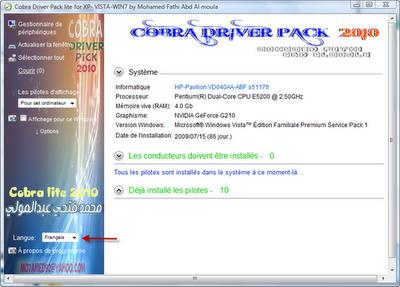 DirectX 11 - Free Download For Windows - WebForPC