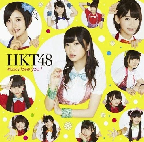 HKT48 – Hikaeme I love you ! (Single) [All Types] Download