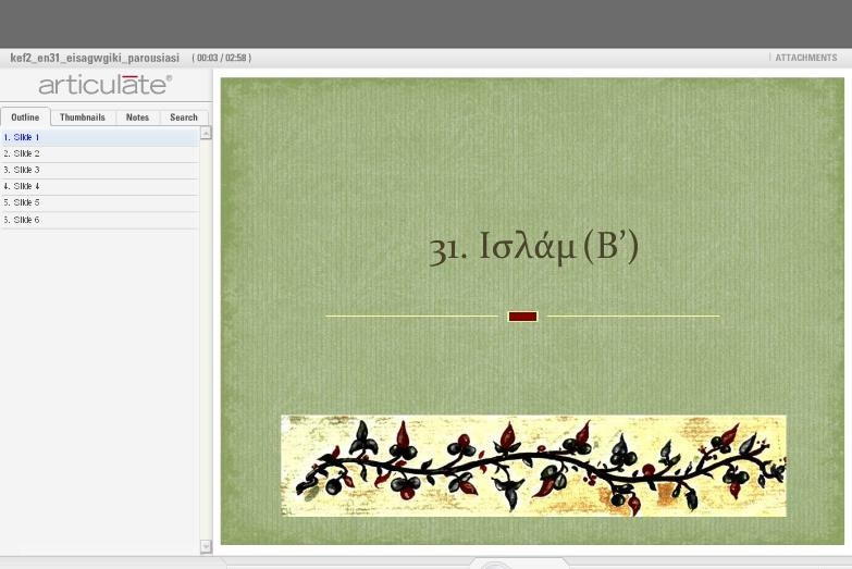 http://ebooks.edu.gr/modules/ebook/show.php/DSGL-B126/498/3245,13195/extras/Html/kef2_en31_eisagwgiki_parousiasi_popup.htm