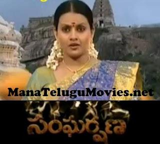 Sangarshana Telugu Serial – E5 – 12th Oct