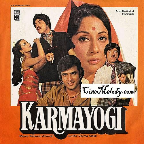 Karmayogi  1978