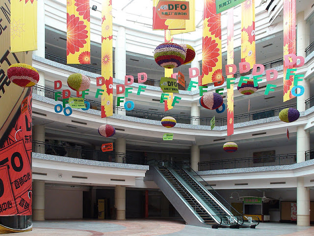 NEW SOUTH CHINA MALL, CHINA