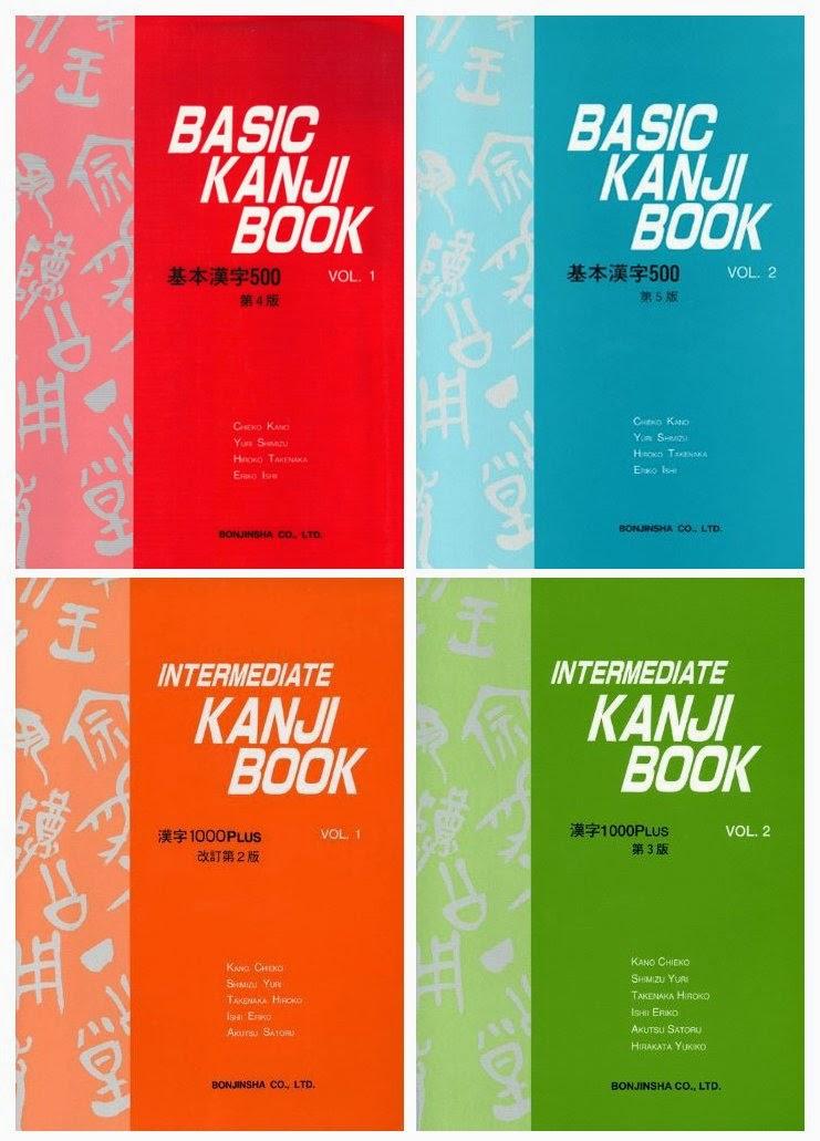 Basic kanji books 1-4 Learning Kanji