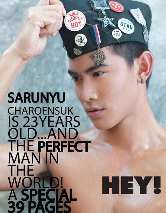 hey magazine