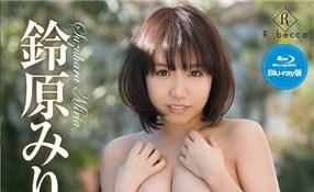 [REBDB-147] Miria Suzuhara 鈴原みりあ – Miria 理系才女はGカップ・鈴原みりあ Blu-ray