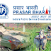 Prasar Bharti Result 2013 www.prasarbharti.gov.in SSC Prasar Bharti Engineering Assistant Result 2013