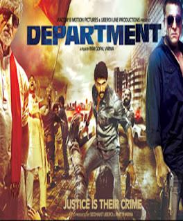 Department Movie