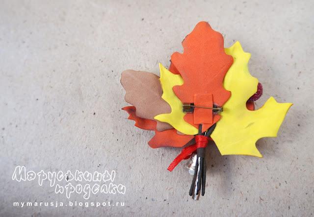 сделать листья из фоамирана