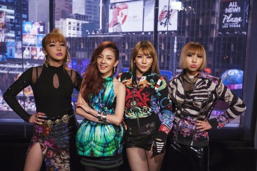 Kumpulan Foto Terbaru 2NE1 2014
