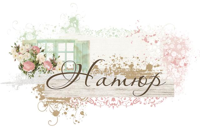 Блог FLEUR design