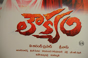 loukyam audio platinum disk function-thumbnail-2