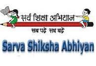 jobs of Data Entry Operator, Stenographer,Cashier & Accountant in Sarva Shiksha Abhiyan,SSA-Punjab