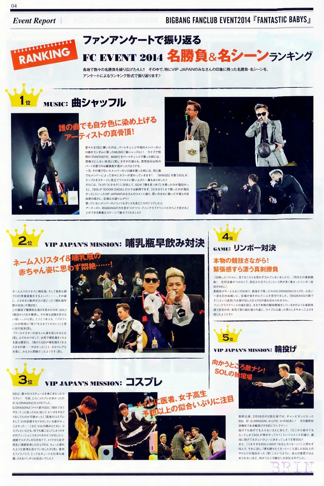 Scans: Big Bang Times Volume 09 [PHOTOS]  Scans: Big Bang Times Volume 09 [PHOTOS]  Scans: Big Bang Times Volume 09 [PHOTOS]  Scans: Big Bang Times Volume 09 [PHOTOS]