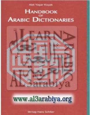 Handbook of Arabic Dictionaries