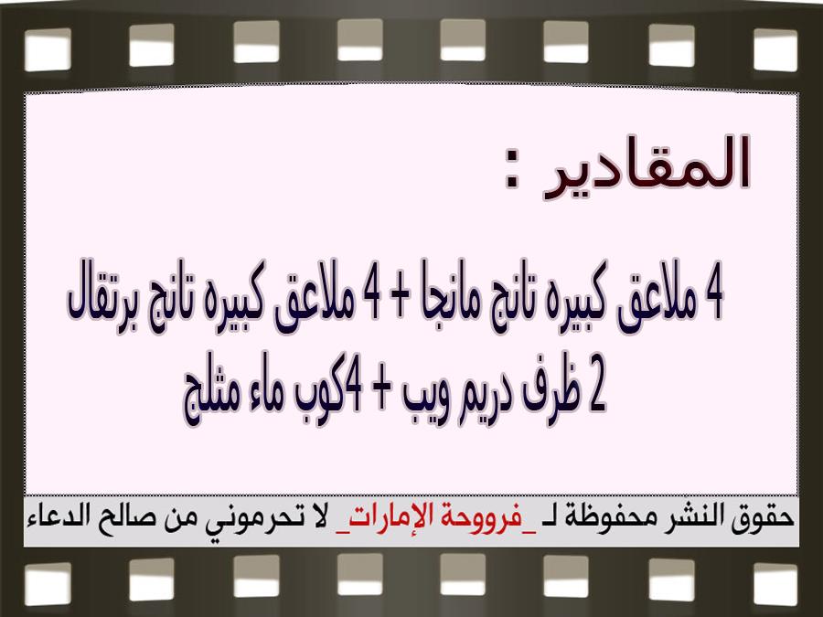 http://1.bp.blogspot.com/-Q0Kb9PAo7g4/VYbDlsigw1I/AAAAAAAAQEU/VCrPZmVCdRg/s1600/3.jpg