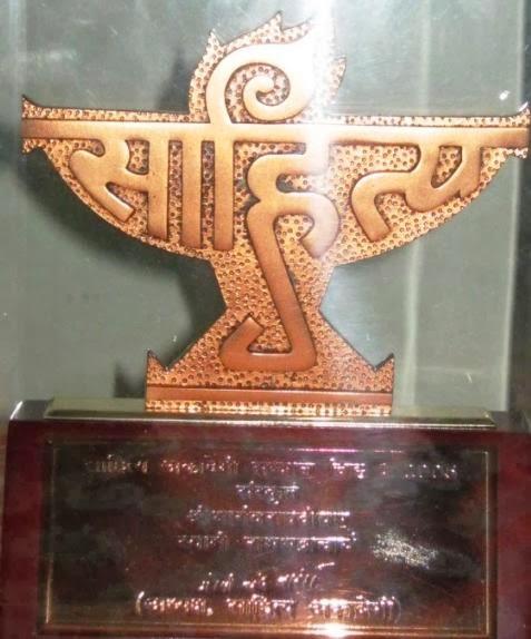 Sahitya Akademi Award 2013 Tamil Sahitya Akademi Award is a