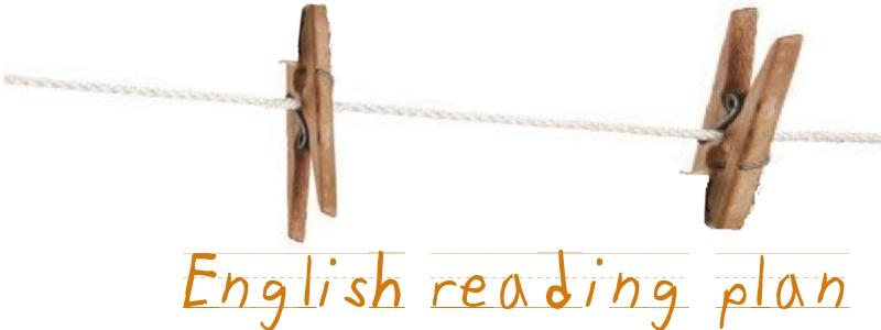 Plan lector para inglés
