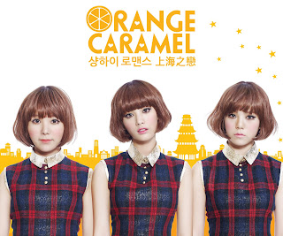 Orange Caramel Wallpaper HD 2