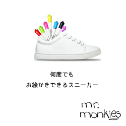 mr.monkies