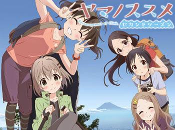 Yama No Susume: Second Season-Chinh Phục Nỗi Sợ Season 2