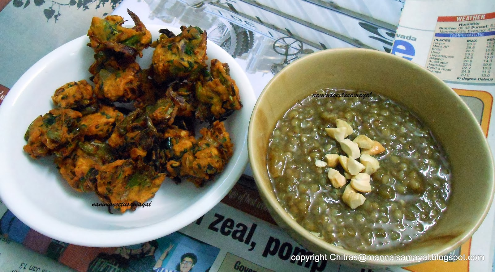 Buckwheat Sakkarai Pongal [ Buckwheat Sweet Pongal ] served with Pakoda