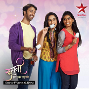 http://itv55.blogspot.com/2015/06/suhani-si-ek-ladki-13th-june-2015-full.html