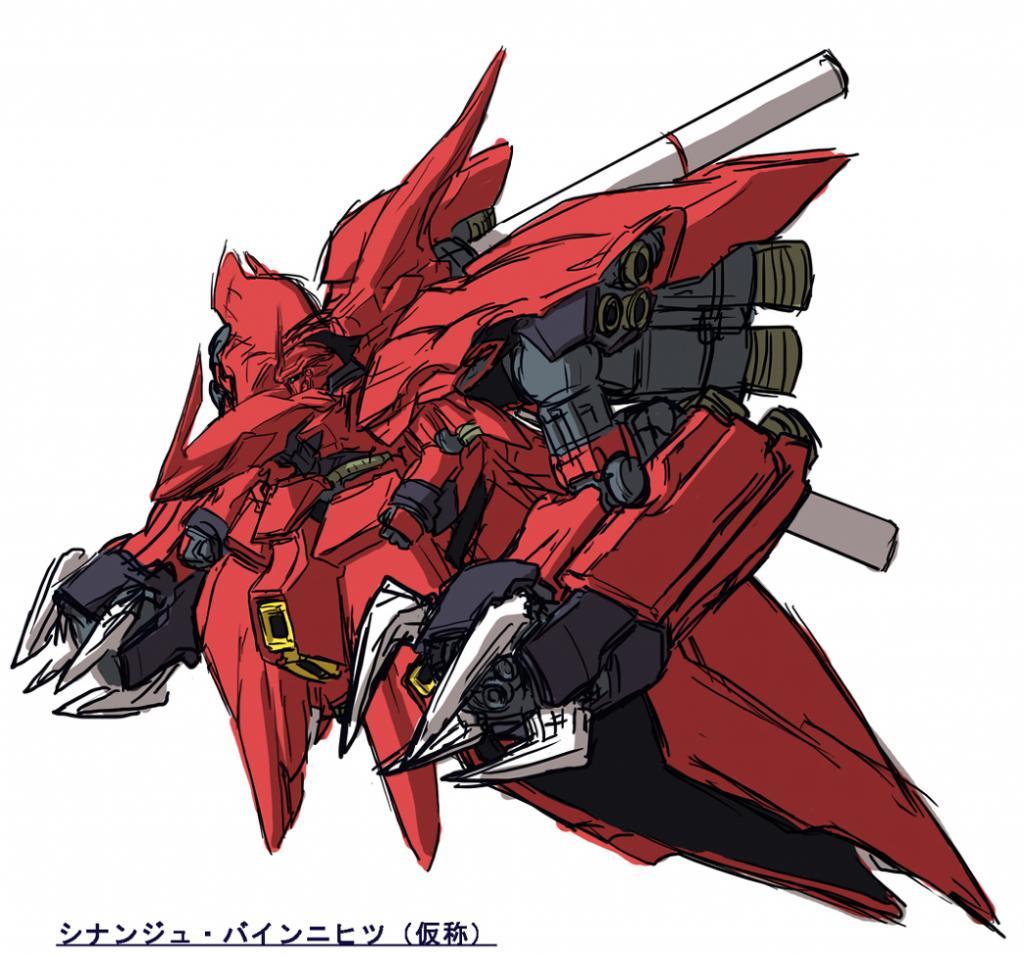 GUNDAM GUY: Mobile Suit Gundam UC: Episode 7 'Over The ...