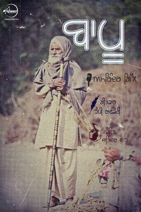 Khushiyan Full Punjabi Movie Download