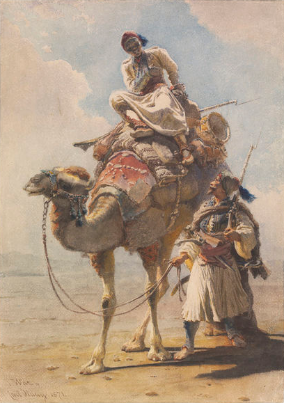 Arnaut(Egypt)