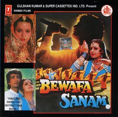 Bewafa Sanam 1995 Hindi Movie Mp3 Song Free Download