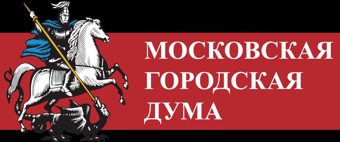 Депутаты Московской городской Думы ЮВАО