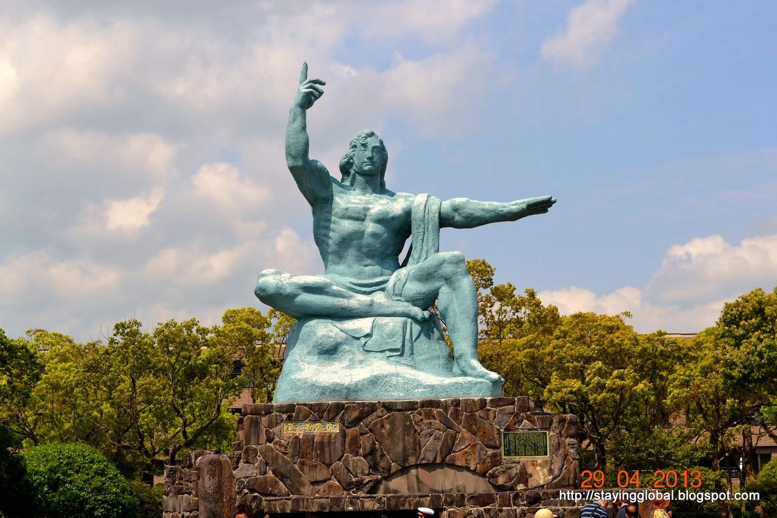 A Japanese Life: Nagasaki : Peace Park