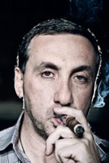 Сигара