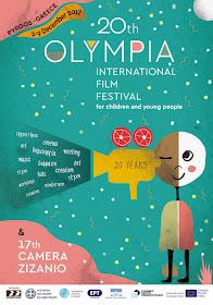 20ο Διεθνές Φεστιβάλ Κινηματογράφου Ολυμπίας για Παιδιά και Νέους