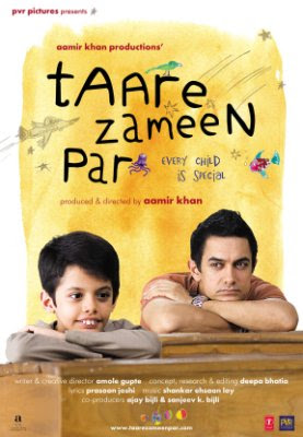 Taare Zameen Par 2007 Hindi Movie Watch Online