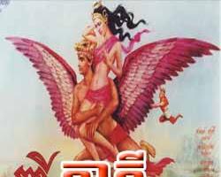 [ Movies ] Ka Key ละคอร กากี - Khmer Movies, - Movies, Thai - Khmer, Short Movies
