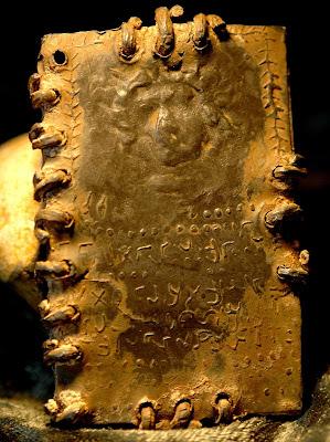 codex nueva foto rostro de jesus