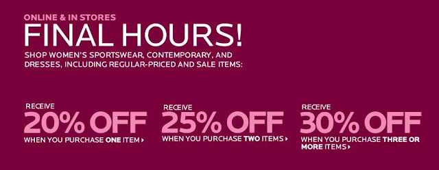 Neiman marcus discount coupon