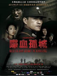 Điệp Huyết Cô Thành - Death And Glory In Changde