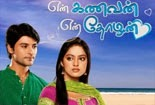 en+kanavan  En Kanavan En Thozhan   28.10.2013   Episode 249   Vijay TV Serial
