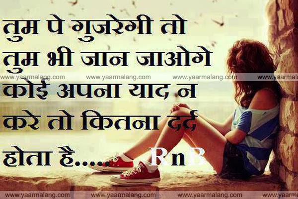 Sad Boy Love Quotes in Hindi Love Sad Hindi Quote