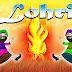 Lohri Geet – Happy Lohri Ke Geet and Song with Lyrics in Punjabi