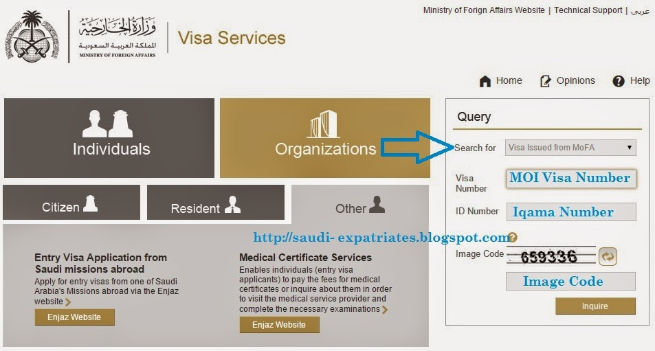 Saudi expatriates after 3 to 4 days you can go to mofa website choose english select query visa issued from mofa type visa number from moi enter iqama number then stopboris Images