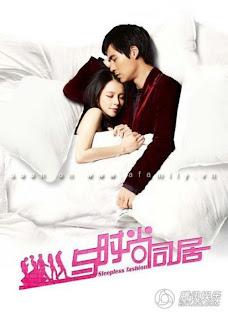 Phim Dụ Thái Và Tôi - VTV3 Online